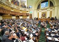 "في 15 شهرًا.. ""النواب"" يوافق على 342 قرار بقانون و111 مشروع قانون.."