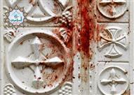 الإفتاء: الاعتداء على الكنائس أو تفجيرها أو قتل من فيها أو ترويعهم