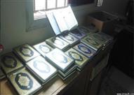 ضبط 63 ألف مصحف محرف في ساحات المسجد النبوي