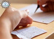 مفتي الجمهورية: الغش في الامتحانات حرام شرعا