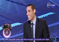 تعليق خالد بيبو على مباراة الـ6-1 بين الأهلي والزمالك