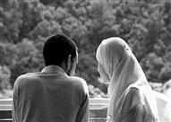 روشتة قرآنية للسعادة الزوجية