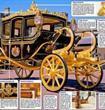 العربة الملكية الجديدة لملكة بريطانيا