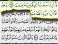 نادية عمارة توضح لماذا حرم الله الربا