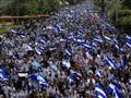 التظاهرات في نيكاراجوا - أرشيفية