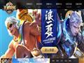 الصين تعالج قصر النظر بمحاربة ألعاب الفيديو