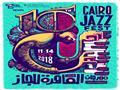هشام خرما يفتتح النسخة العاشرة لمهرجان القاهرة الدولي للجاز (صور)