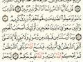قال تعالى: {وَالَّذِينَ سَعَوْا فِي آَيَاتِنَا مُع