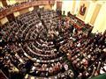 مجلس النواب _أرشيفية