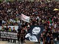 مسيرة في هونج كونج