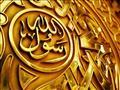 الخطب النبوية.. أين ذهبت وهل أغفل المسلمون جمعها؟