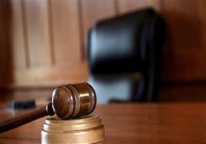 """13 مارس .. الحكم على 4 متهمين أجانب بتهمة """"الإتجار بالبشر"""""""