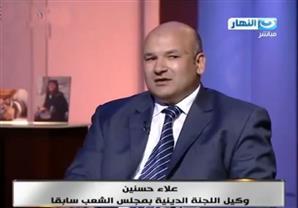 بالفيديو.. علاء حسانين ''بطل حلقات ريهام سعيد'' يكشف علاقاته بالجن