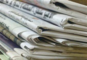 """تدريب """"تحية النسر"""" ومفاوضات الضبعة على رأس اهتمامات صحف اليوم"""