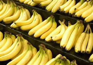 لمرضى السكر.. الموز ليس ممنوعا بعد الآن بشرط