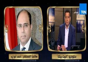 تعليق الخارجية المصرية على الإعتداء على عامل مصري في الكويت