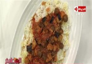 أرز السلطان - الشيف آيه حسني