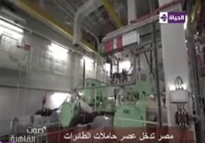 """فيديو من داخل حاملة الطائرات المصرية الجديدة """" ميسترال """""""