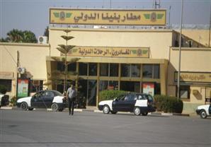 هبوط أول طائرة للخطوط الجوية الليبية بمطار بنينا قادمة من جدة
