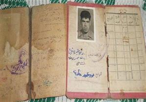 ''شِزام''.. جندي تحدى وزير الحربية ومنح السادات قلم معاهدة السلام