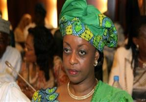 اعتقال وزيرة النفط النيجيرية السابقة في لندن