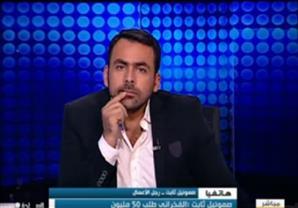 يوسف الحسيني: الرئيس السيسي قالي حقك هناخده بالقانون