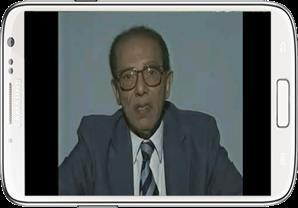 الدكتور مصطفى محمود يوضح عجائب سفر بعض الكائنات