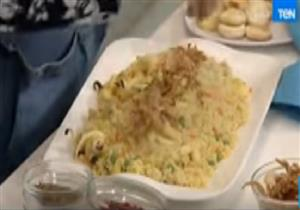 طريقة عمل أرز السي فوود - الشيف أيمن عفيفي