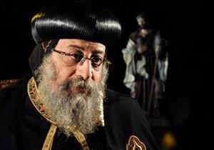 البابا تواضروس: وجودي في القدس لتأدية واجب العزاء وليس زيارة رسمية