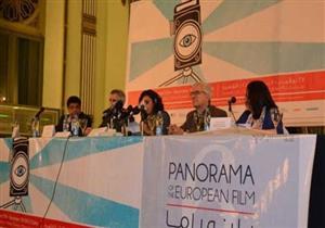 """انطلاق فعاليات بانوراما الفيلم الأوروبي في دورتها الثامنة بـ """"أمي"""""""