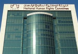 المنظمة المصرية لحقوق الإنسان تُطالب باستئصال جذور الإرهاب من سيناء