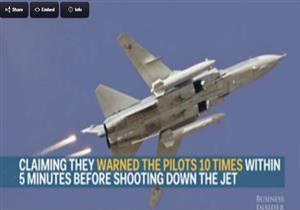 15 صورة ترصد إسقاط الطائرة الروسية لحظة بلحظة