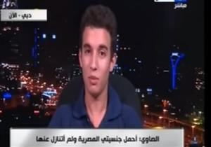 """المخترع المصري مصطفى الصاوي: """"لم أتنازل عن جنسيتي المصرية"""""""