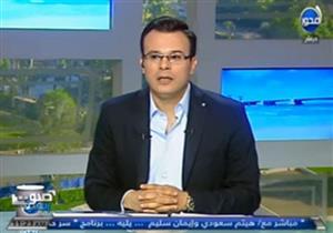 """هيثم سعودي على انهيار مشروعات قطرية تلكفت مليارات أمام الأمطار:""""اللهم لا شماتة"""""""