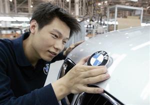 بي.إم.دبليو الألمانية تعتزم طرح سيارة للسوق الصينية