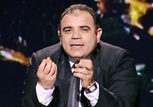 مذيع العاصمة: عمرو أديب من الأمثلة التى أساءت لـ مصر والاعلام المصري