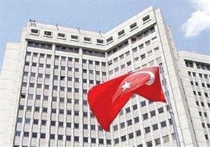الخارجية التركية تستدعي السفير الروسي في أنقرة
