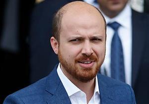 صحيفة روسية: نجل أردوغان قد يكون متورطًا في إسقاط طائرتنا الحربية