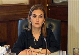 وزيرة التعاون الدولي تبدأ أول اجتماعاتها في باريس مع مدير مركز التنمية