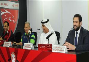 بالصور- الأهلي يعقد مؤتمرًا صحفيًا عقب وصوله الإمارات