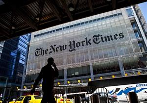 نيويورك تايمز: الإمارات ترسل مرتزقة أجانب للقتال في اليمن