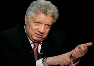 مرتضى منصور لـ لميس الحديدي: نسيتى انك كنتى بتجرى ورا جمال مبارك فى شرم الشيخ؟