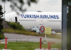 تركيا ترسل جثمان الطيار الروسي إلى موسكو