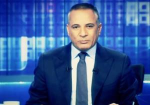 لحظة الاعتداء على أحمد موسى ومطاردته في باريس