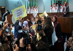 شجار عنيف وتبادل لكمات بين نساء ورجال تحت قبة البرلمان الجزائري