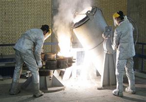 البرنامج النووي الإيراني.. ماذا حدث في 2015؟