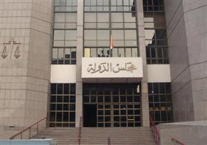 حصاد 2015.. 22 حكما أثاروا جدلا داخل مجلس الدولة