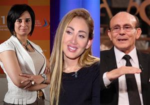 """إيقاف """"ريم"""" وغياب """"ريهام"""" وعودة """"ماما نجوى """".. أبرز المشاهد الإعلامية خلال 2015"""