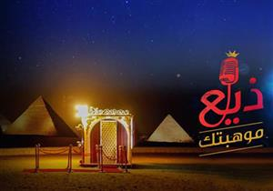 محمد يسري.. فائز محافظة الأونلاين