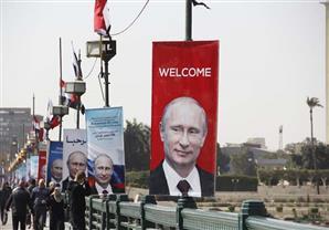 زيارة بوتين إلى القاهرة في الصحف الروسية: قد تحسم ملفي الطيران والسياحة